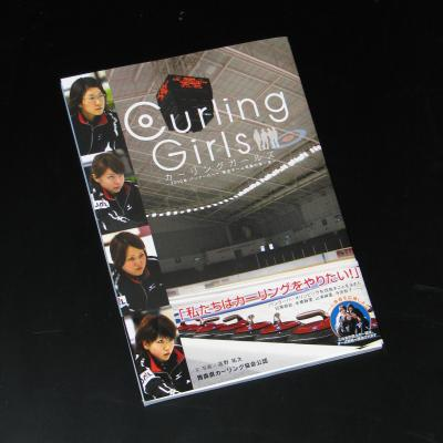 curlinggirls.jpg